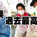 【タコ釣り@淡路島】乗合船で4人で約100杯・2kg越えの大型も数杯!